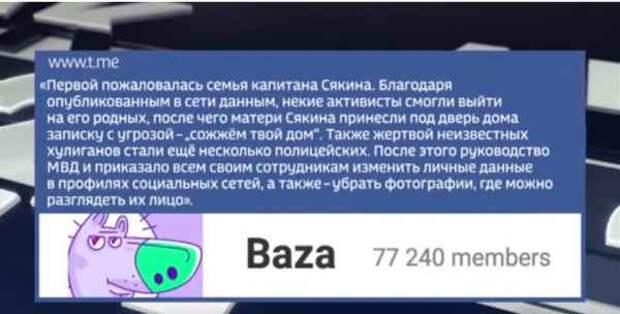 Британские спецслужбы дали Левиева в помощь Навальному