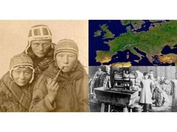 Тёмные страницы европейской истории