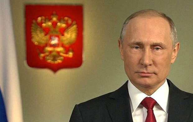 Немецкая пресса рассказала о стратегии Путина в ближайшие годы