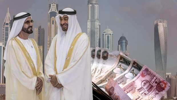 Рай для отмывателей денег: как ОАЭ превратились в центр финансовых преступлений