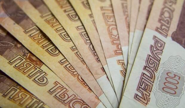 Сзавода вБелгороде взыскивают 300 тысяч рублей заморальный вред