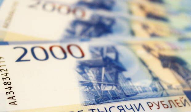 Более 430 тысяч уральских семей получили единовременную выплату впять тысяч рублей