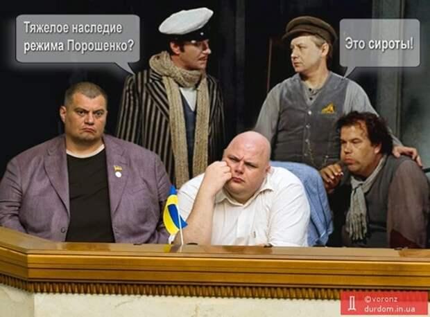 Интеллектуальный локдаун вСША иполитический ералаш наУкраине— мнение
