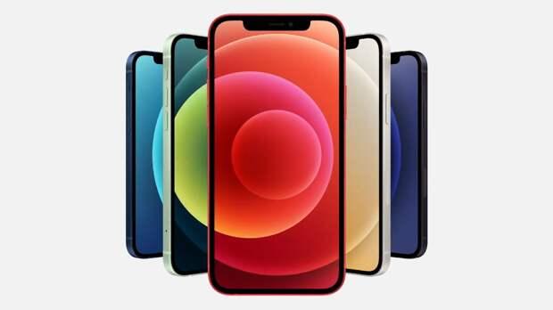 Apple представила iPhone 12 в фиолетовом корпусе