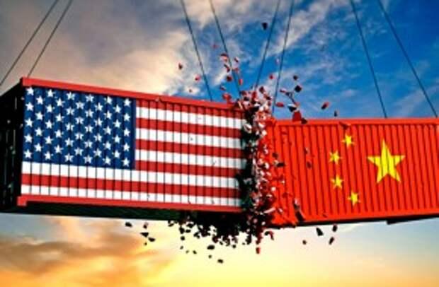 Китай нанес экономике США «удар в спину»