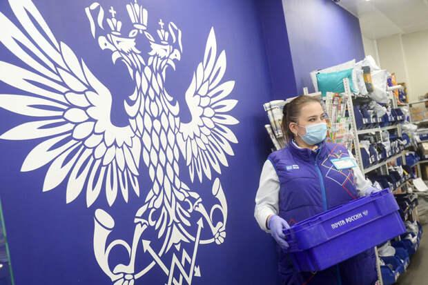 Сотрудница «Почты России» пожелала посетительнице «сдохнуть»