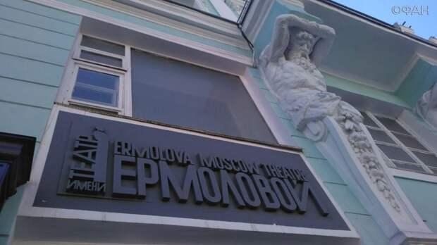 Елена Папанова рассказала, почему попала в «черный список» Меньшикова