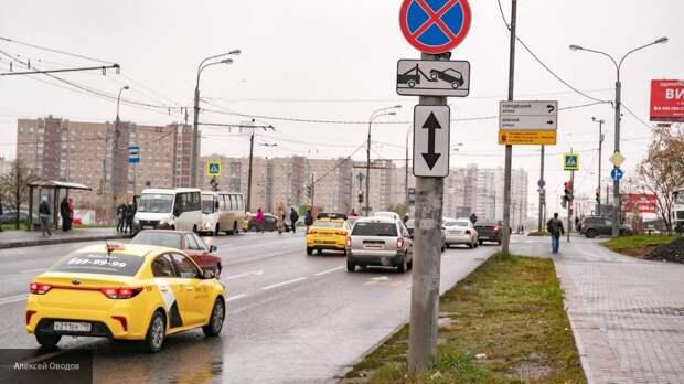 Такси с гидами предложили создать в России