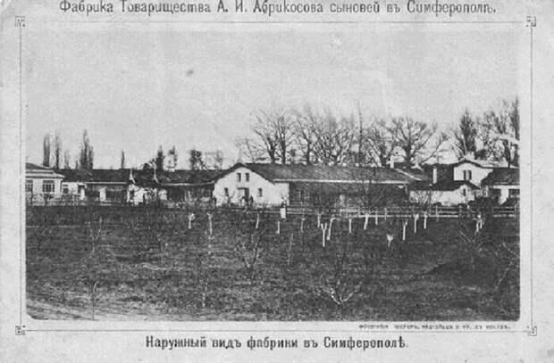 Фабрика в Крыму история, кондитер, факты