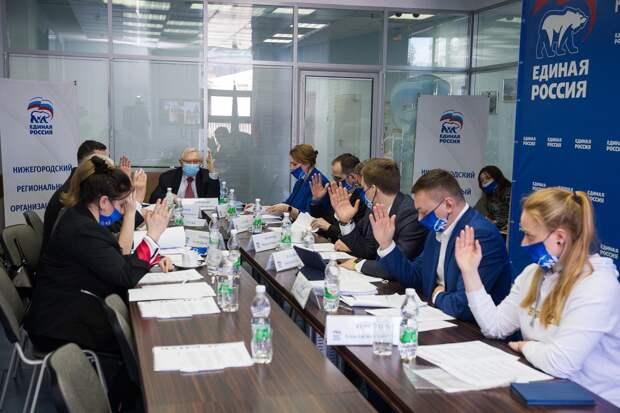 Предварительное голосование «Единой России» в Нижегородской области пройдет по максимально открытой модели