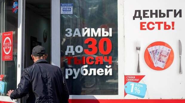 Россиянам стали больше выдавать кредитов с июля