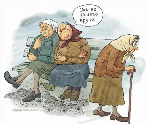 Неадекватный юмор из социальных сетей. Подборка chert-poberi-umor-chert-poberi-umor-40310913072020-12 картинка chert-poberi-umor-40310913072020-12
