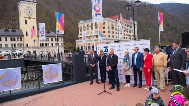 На курорте «Роза Хутор» открыта Аллея славы в честь великих спортсменов-олимпийцев