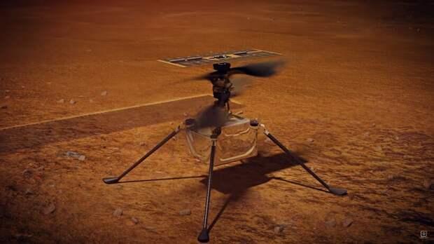 Видео: Что удалось обнаружить марсоходу Perseverance за все время своей работы