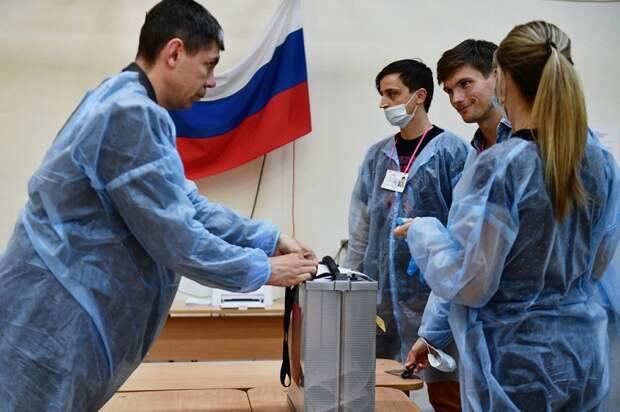 Выборы в Государственную Думу 2021, 17-19 сентября.jpg