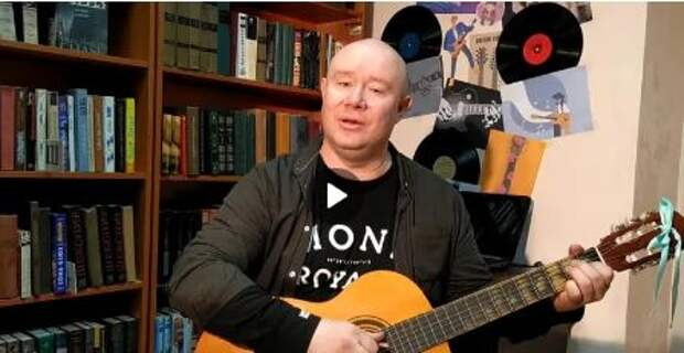 Педагог по гитаре из Северного раскрыл секрет исполнения самой популярной казачьей песни