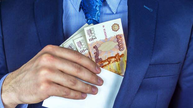 Банки помогут в борьбе с коррупцией