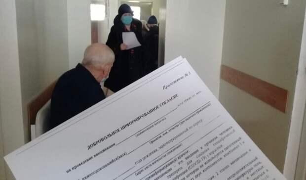 В Оренбурге из-за задержки рейса с вакциной образовался коллапс в поликлинике