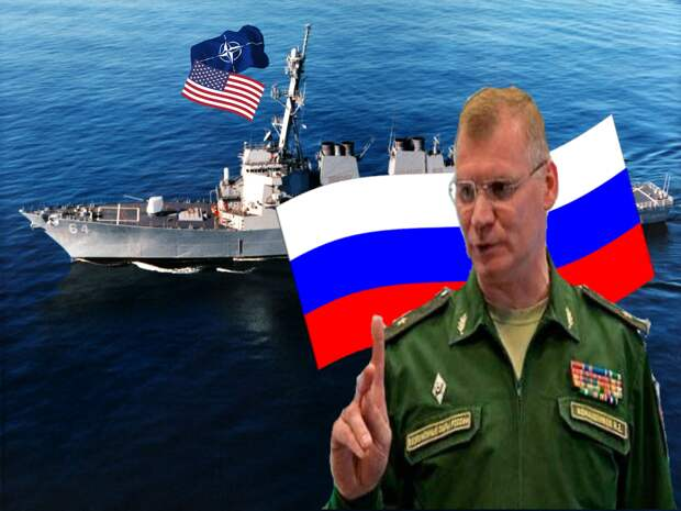 Россия ответила на протест США о жестких действиях по отношению к военному флоту НАТО в Черном море