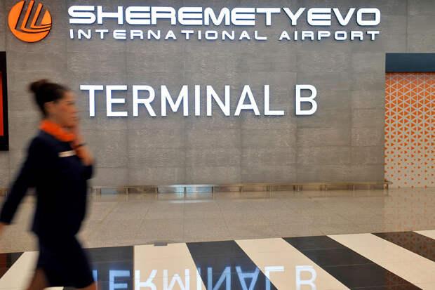 Из Шереметьево не смогли вылететь тысячи пассажиров