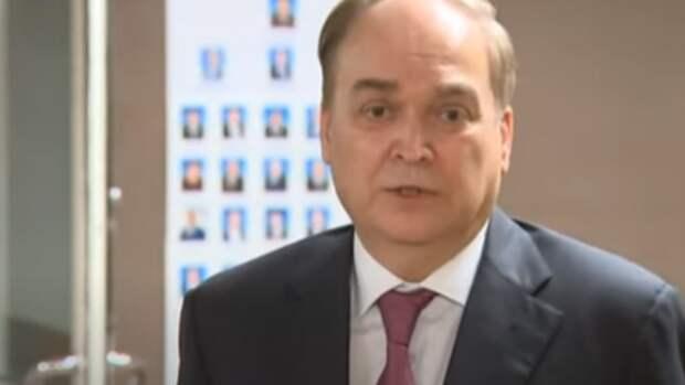 """Антонов заявил о """"серьезных проблемах"""" между Москвой и Вашингтоном"""