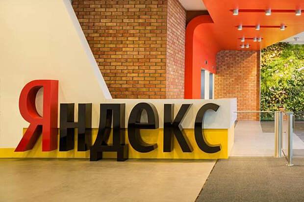 Силовики покинули офис «Яндекса» в Минске