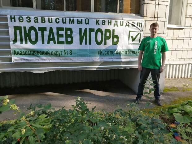 Игорь Лютаев: «Наш дурдом голосует за Путина»