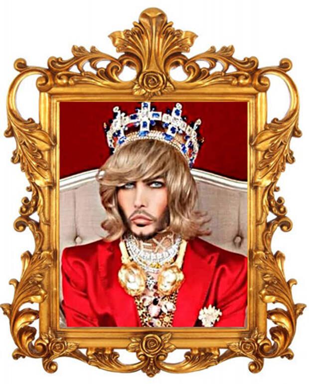 Царь-брадобрей
