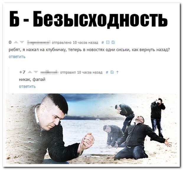 Смешные комментарии. Подборка chert-poberi-kom-chert-poberi-kom-35280614122020-0 картинка chert-poberi-kom-35280614122020-0