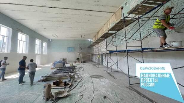 В Косточковской школе Нижнегорского района ремонтируют спортзал