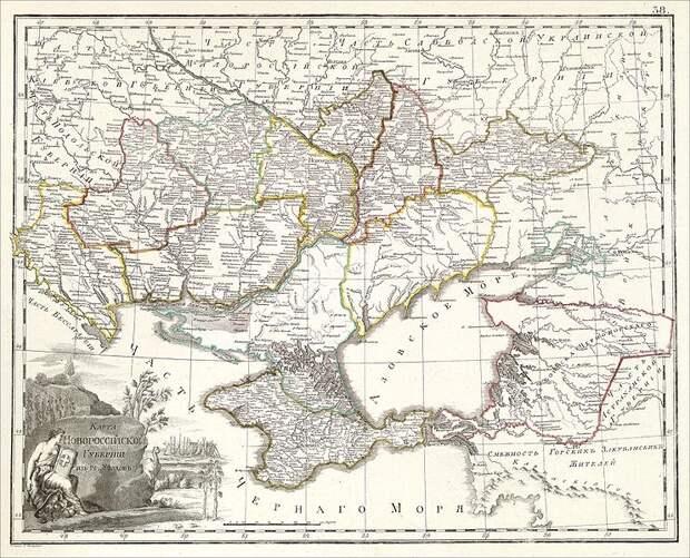 Освоение Новороссии с XVIII-го по начало XX-го вв.