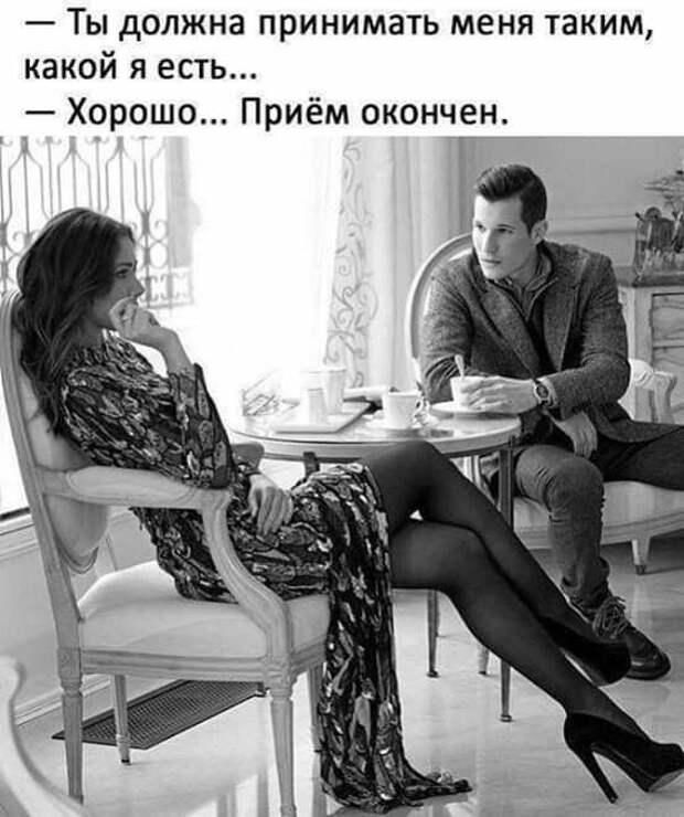 Жена просыпается ночью от крика, спрашивает мужа - чего орешь?...