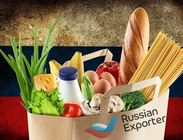 """Центр """"Тверская МВЛ"""" подготовил программу повышения квалификации в сфере экспорта продуктов"""