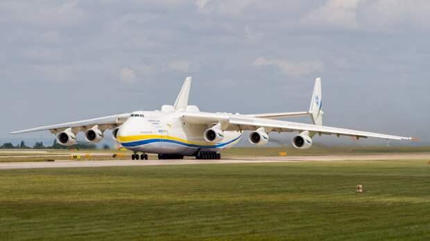 Sohu: в Китае приняли решение по украинскому самолету Ан-225 «Мрия»