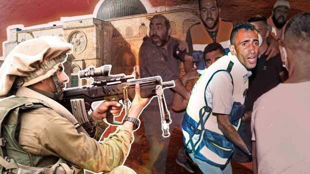Израильский спецназ ворвался в иерусалимскую мечеть Аль-Акса