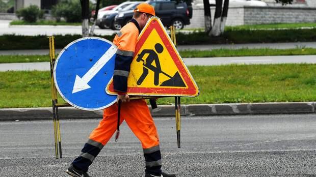 В Москве под строительство объектов дорожной инфраструктуры выделили 70 га земли