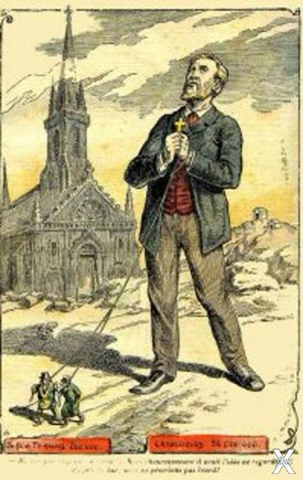 Секта адамитов в христианстве - это кто такие?