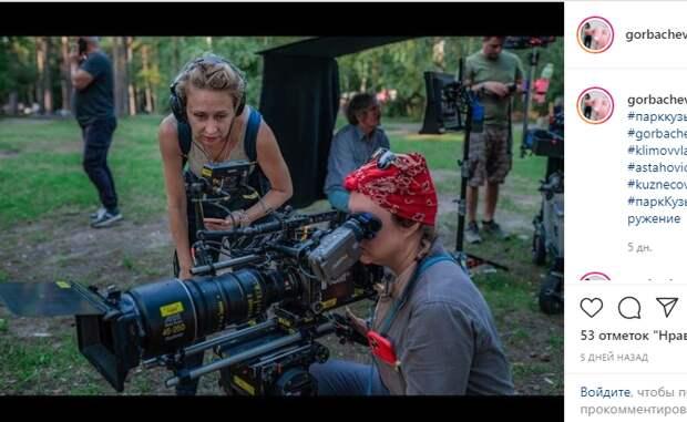 Парк «Кузьминки» стал съёмочной площадкой для фильма о Достоевском