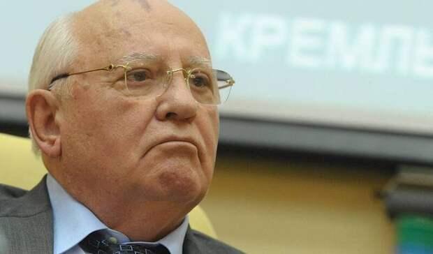 Нижегородец подал всуд наМихаила Горбачева за развал СССР