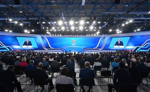 Путин неожиданно отказался от Медведева во главе списка «Единой России»