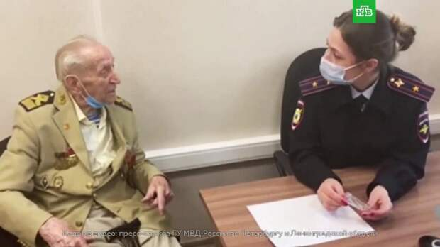 Двух петербуржцев задержали за ограбление 99-летнего ветерана 9 мая