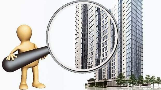 Инспекция обязала управляющую организацию г. Джанкой привести общее имущество МКД в соответствии с требованиями действующего законодательства