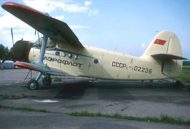 Antonov (PZL-Mielec) An-2R, Aeroflot AN1083142.jpg
