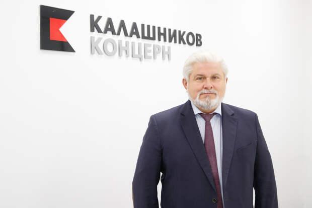 Новым директором концерна «Калашников» назначили Владимира Лепина