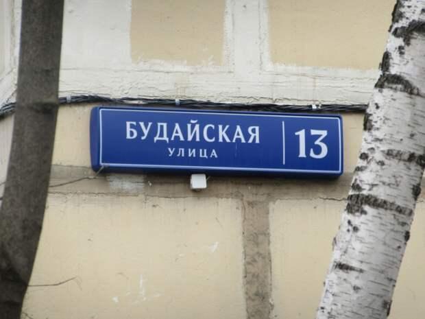Подвальное помещение на Будайской выставили на торги