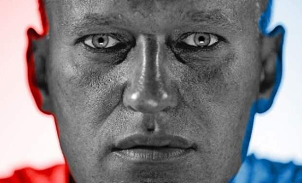 Навальный нашел новую схему, как слить Россию Западу