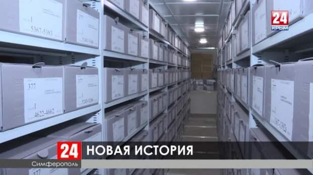 В государственном архиве Симферополя начался капитальный ремонт