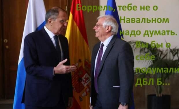 Новая политика Кремля: Россия не хочет быть частью Европы, и больше никогда ею не будет