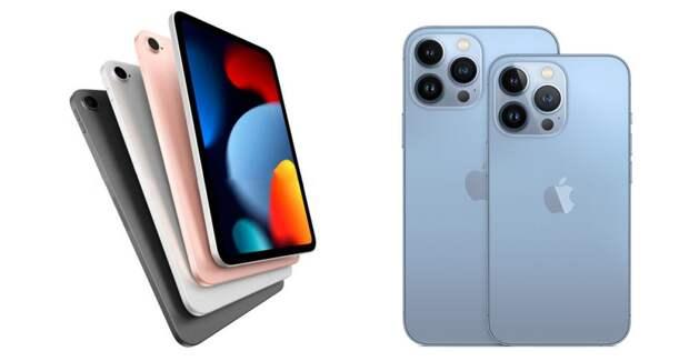 Apple показала новые устройства. Вот как выглядят и сколько стоят свежие iPhone, iPad и Apple Watch