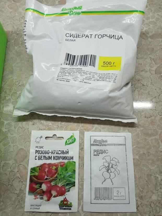 Попробуйте! Себестоимость букета микрозелени 2 рубля. Земли, удобрений и искусственного света не требуется